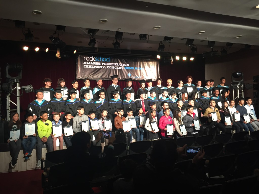 Rockschool Diploma Ceremony